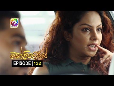 Kotipathiyo Episode 132 කෝටිපතියෝ| සතියේ දිනවල රාත්රී9.00 ට . . .