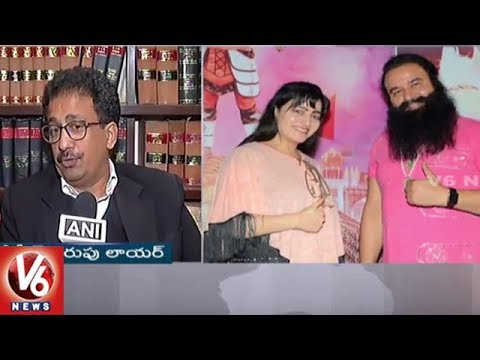 Gurmeet Case : Honeypreet Insan Moves Delhi High Court For Anticipatory Bail | V6 News