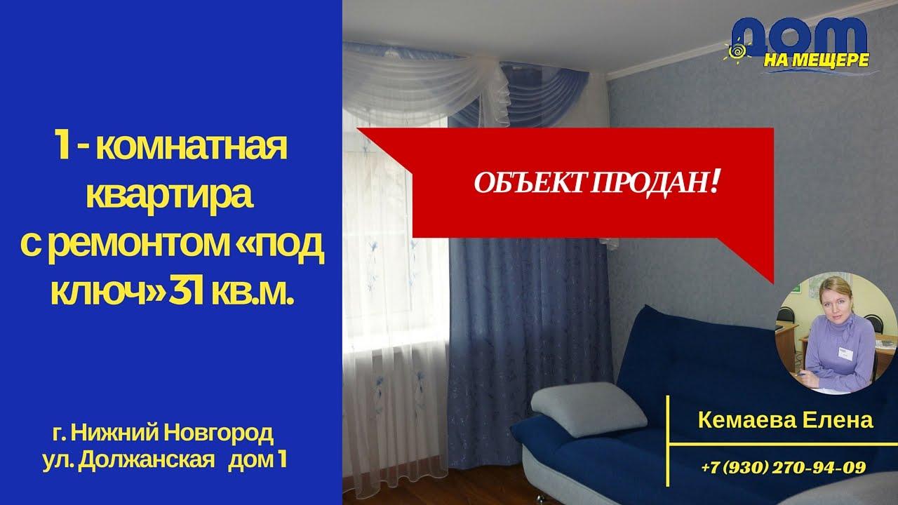 Ищете лучший автосервис в городе киев?. Сто от атл на ул. Автозаводская, 18 ➜ записывайтесь!. *** тел. ☎ (044) 485-10-92, (044) 485-10-93, (044) 485 10-94, (093) 355-55-78.