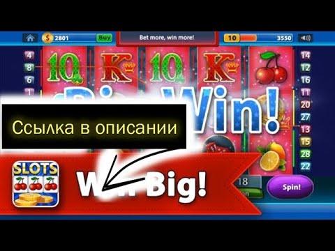 играть в игровые автоматы интернет казино