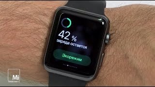 7 мифов про Apple Watch
