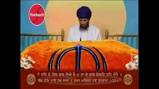 Bhai Jarnail Singh Chaupai Sahib Bhai Jarnail Singh Free MP3 Song Download 320 Kbps