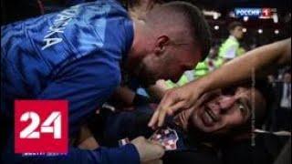 'Вам не приснилось, мы в финале': сборная Хорватии празднует историческую победу - Россия 24