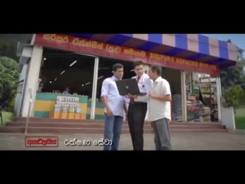 Assetline - Deshayata Jawayak