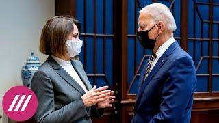 Президент США Джо Байден впервые встретился с Тихановской в Белом доме. Что они обсуждали?