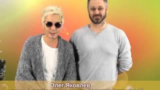 Денис Бочило и Олег Яковлев