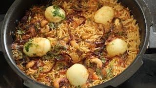 10 నిమిషాల్లో కుక్కర్ లో ఇలా ఎగ్ బిర్యానీ చేసుకోండి చాల సింపుల్| Egg Biryani In Cooker | Egg Biryani