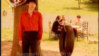 「ハチミツ」 (6th album 「ハチミツ」収録) オリジナル発売日:1995...