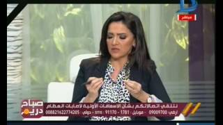 صباح دريم | دكتور جمال صلاح: الطريقة الصحيحة للتعامل مع إصابات العمود الفقري