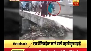 देखिए, कश्मीर में पत्थरबाजों को भड़काने वाली 'मौसी' का सच क्या है?   ABP News Hindi
