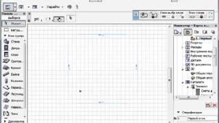 Видео урок по программе Archicad Менеджер профилей) mp4