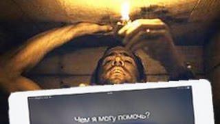 Погребенный заживо с Siri - Apple в гробу