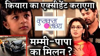 SHOCKING TWIST KumKum Bhagya: KIARA Meets with an ACCCIDENT