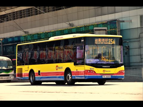 Hong Kong Bus CTB 1844 @ 25A 城巴 Youngman JNP6120 灣仔 (會展新翼) - 寶馬山