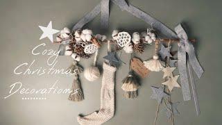 SUB) DIY Christmas Decorations…