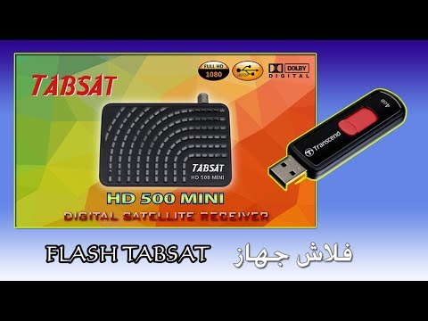 flash samsat hd 70 gratuit