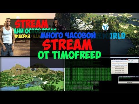 3 ЧАСОВОЙ СТРИМ   Играем в Minecraft   VimeWorld   SAMP