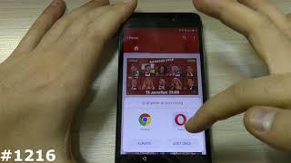 Разблокировка FRP аккаунта Huawei Honor 6A с Android 7