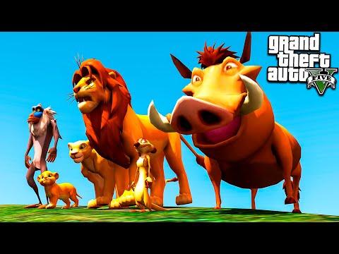 КОРОЛЬ ЛЕВ И КАК СИМБА ВСТРЕТИЛ ТИМОНА И ПУМБУ В ГТА 5 МОДЫ! THE LION KING ОБЗОР МОДА В GTA 5 MODS