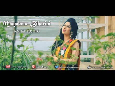 Mayabono Biharini - Rabindra Sangeet Cover by Jannat Pushpo