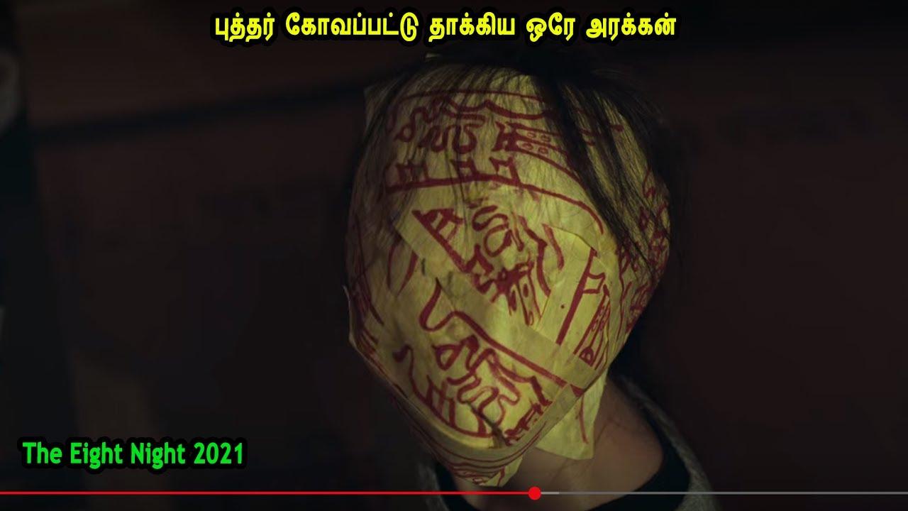 புத்தர் கோவப்பட்டு தாக்கிய ஒரே அரக்கன் Tamil Dubbed Reviews & Stories of movies