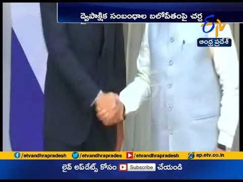 PM Modi Meets | Netherlands PM Mark Rutte | in Delhi