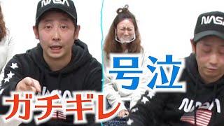 【泥酔】酔ったKakiageがアンチコメントに物申したらなぜかSakuranabe号泣ww【SUSHI★BOYSの企画#157】