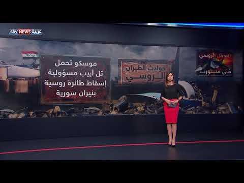 سوريا.. ساحة نزاع دولي جديد  - نشر قبل 4 ساعة