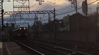 [初撮影‼️鮮魚列車‼️]近鉄2680系 X82編成(貸切名古屋行き)米野駅 通過‼️
