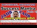 JAIIB CAIIB SUCCESS MANTRA How to get Sure Guarantee strategy month by kamal krishna