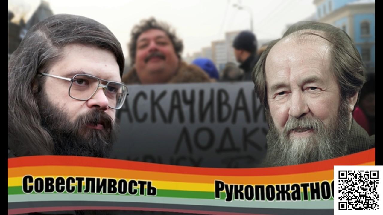 Пелевин про российских либералов