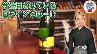 ワインのある楽しい生活をご紹介!日本を代表するワイン専門店!!(2/3)