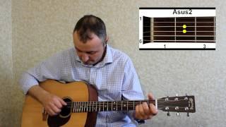 """Как играть на гитаре песню """"Алеся"""" (ВИА """"Сябры""""). Разбор."""