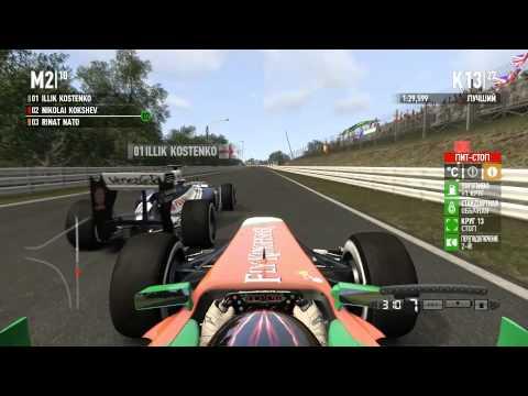 F1 2011 Gonka Premier Series f1 mania ru Japan byNIKOLAI KOKSHEV