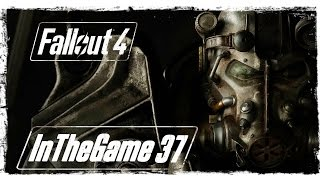Fallout 4 - Прохождение 37 Поиски Сыворотки