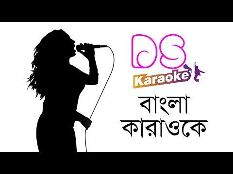 Akasher Sob Tara Jhore Jabe Bangla Karaoke ᴴᴰ DS Karaoke (Lyrics Update)