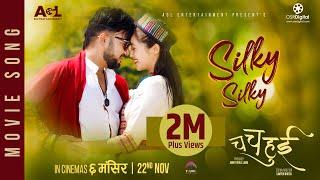 Silky Silky | CHACHAHUI Movie Song | Rajan Raj Siwakoti, Melina Rai | Aryan Sigdel, Miruna Magar