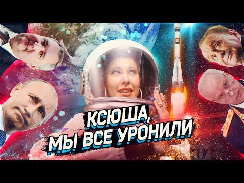 Космическое превращение Пересильд, досье Пандоры. Ответный удар Маслякова. ОСТОРОЖНО: НОВОСТИ!
