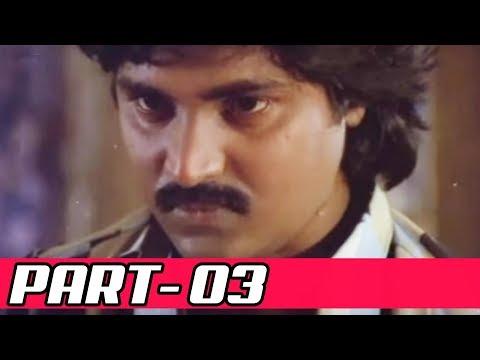 Gopala Rao Gari Abbai Telugu Comedy Movie Part -3 | Telugu Full Movies | Vendithera