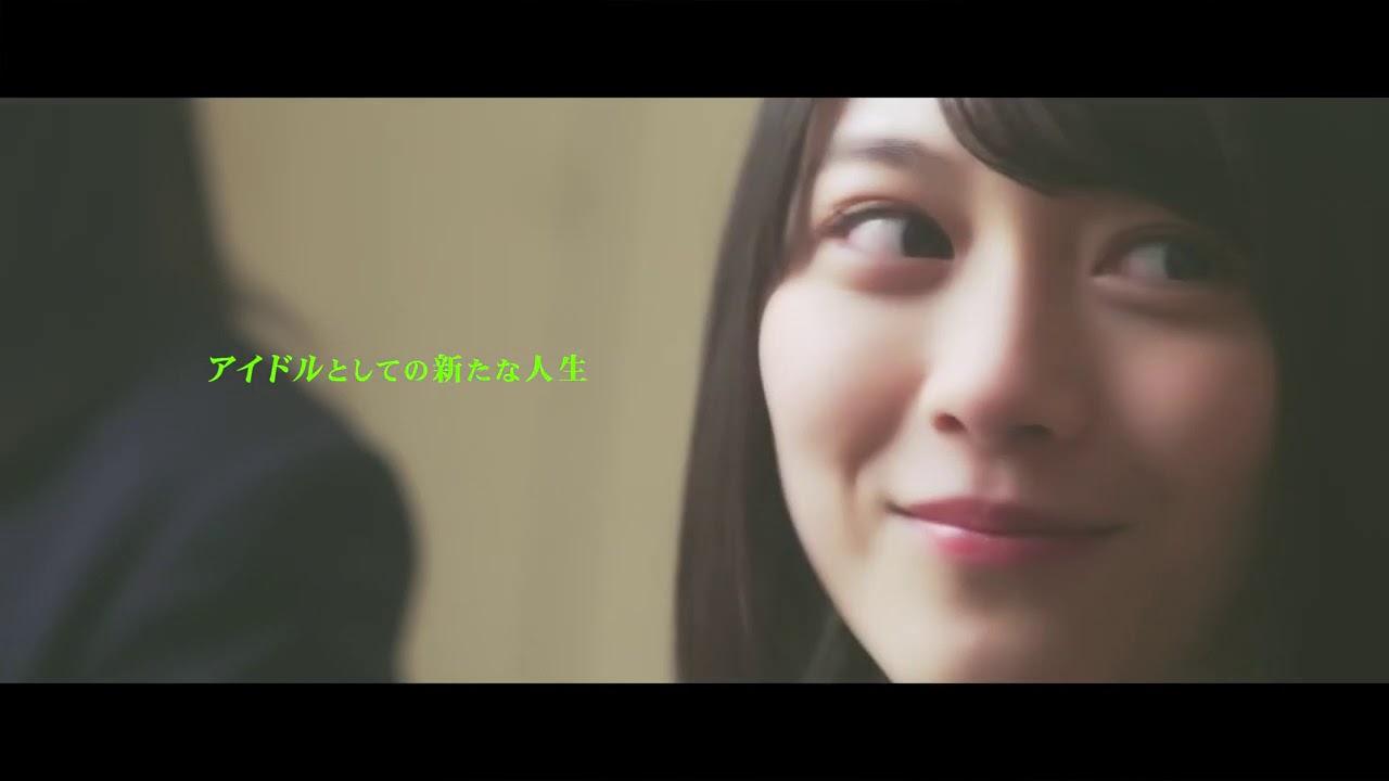 Keyakizaka46 欅坂46 8th Single Kuroi Hitsuji TYPE D Bonus『Avenir』Preview  Keyakizaka46 2nd gen