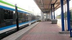A-juna A 8205 pysähtyy Mäkkylässä | A-line train A 8205 stops at Mäkkylä