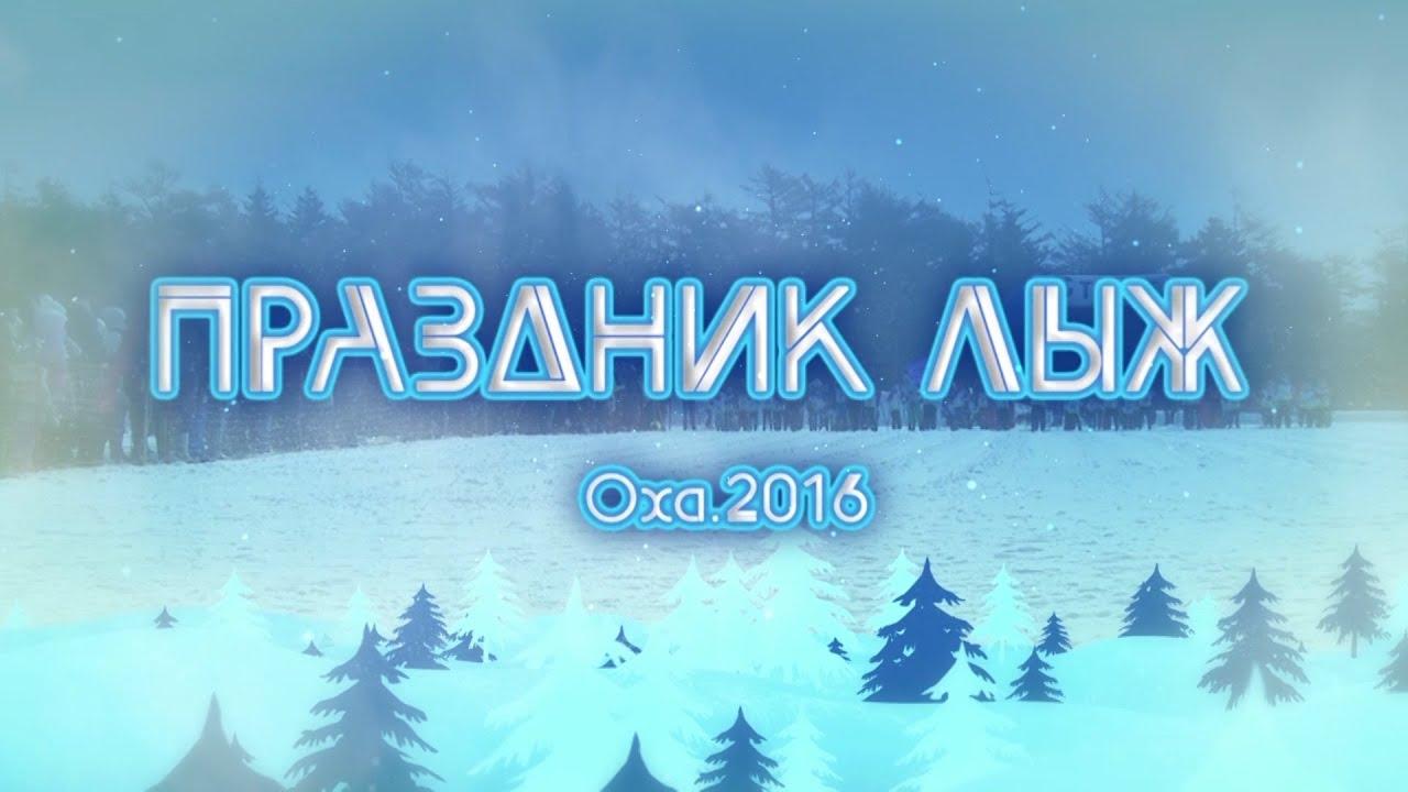 Детские праздники севастополь форум