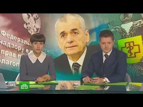 Геннадий Онищенко поспорил с вице-премьером о своей отставке