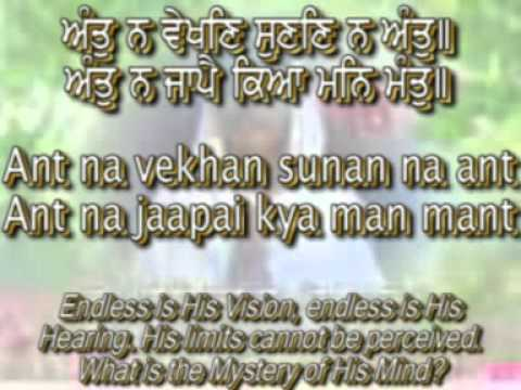 """Japji Sahib"" Full PathPunjabi/English Captions and Translation"