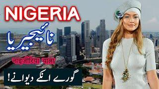 Travel To Nigeria  History Documentary in Urdu And Hindi  Spider Tv