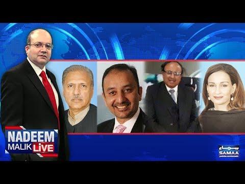 Nadeem Malik Live | SAMAA TV | 19 Feb 2018
