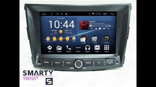 The SMARTY Trend head unit for Ssang Yong Tivoli