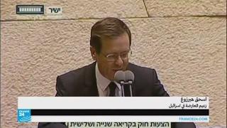 إدانة دولية لقانون يشرّع مصادرة الأراضي الفلسطينية