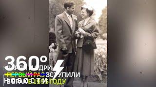 Пара поженилась спустя 40 лет после развода