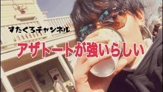 インスタ公式 ☆他のデッキレシピ動画はこちら → https://m.youtube.com/...